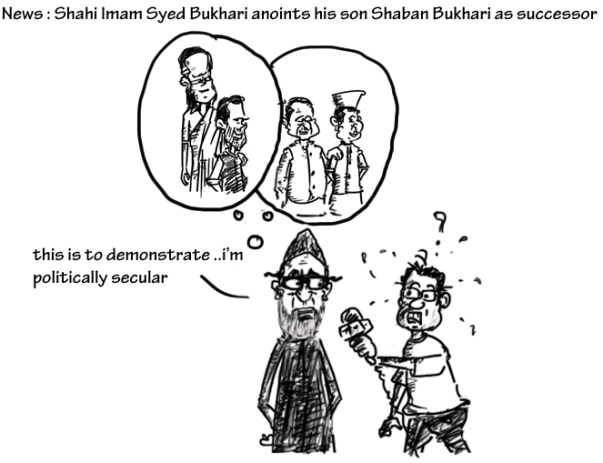 imam bukhari cartoon,imam bukhari anoints son as successor of Jama Masjid,politcal cartoons,mysay.in,