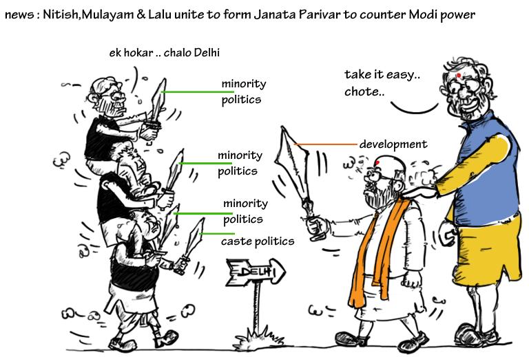 funny political cartoons | MySay in | Cartoons Doodles