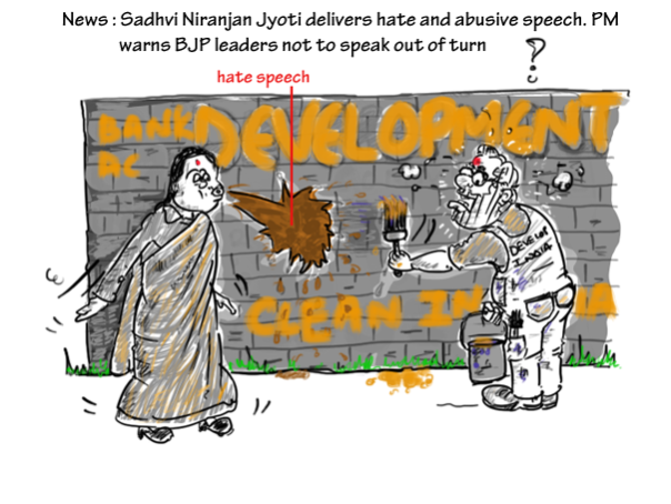sadhvi niranjan jyoti cartoon, modi toons, mysay.in, political cartoons,