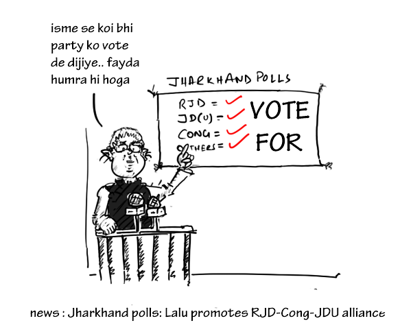 lalu prasad cartoon,jharkhan polls  cartoon,mysay.in,funny political cartoons,