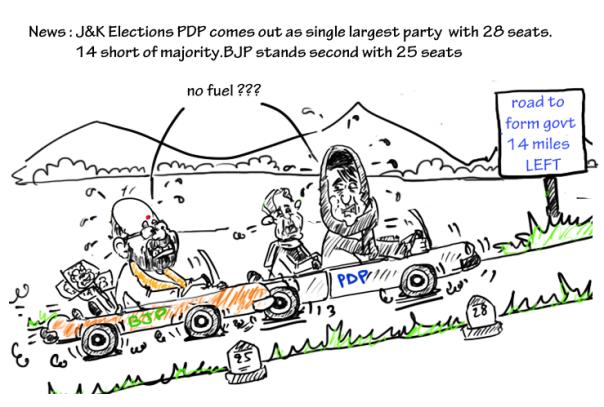 J&K election cartoon 2014,mysay.in,mehbooba mufti cartoon, amit shah cartoon,