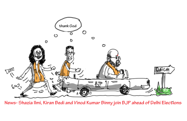 cartoon on shazia ilmi, kiran bedi join bjp,