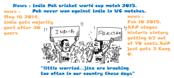 indo-pak cricket match, indo-pak world cup jinx,