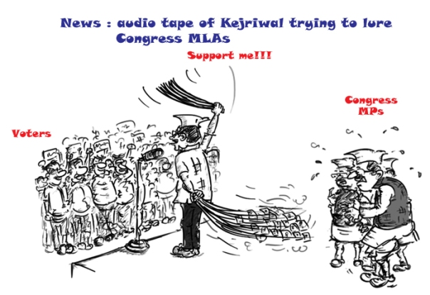 aap cartoon, arvind kejriwal cartoon, mysay.in,