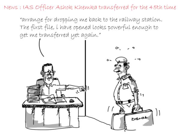 joke on ashok khemka transfer, cartoon on ashok khemka transfer,political cartoons,mysay.in,