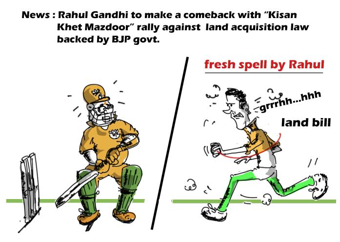 Political Cartoons | MySay in | Cartoons Doodles & Quotes