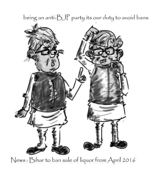lalu cartoon , nitish kumar cartoon