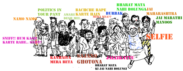 rahul gandhi cartoon,sitaram yachuri cartoon,nitish kumar cartoon,mamata banerjee cartoon,jailalita cartoon,modi cartoon,uddhav and raj thackery cartoon,mayawati cartoon,amit shah cartoon,owaisi cartoon,