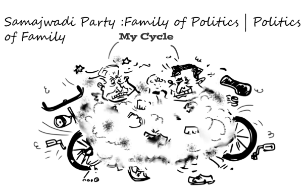 mulayam singh akhilesh yadav split cartoon