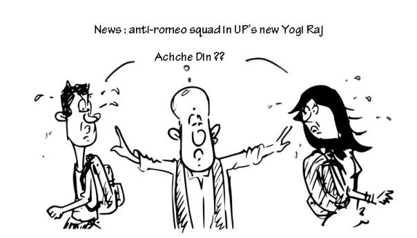 UP antiromeo squad cartoon