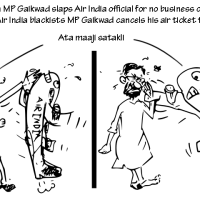 In Cartoon - Yogi Raj in UP | Sena MP Vs Air India
